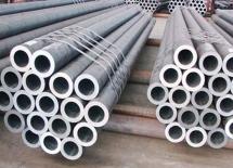 Thép ống đúc là gì