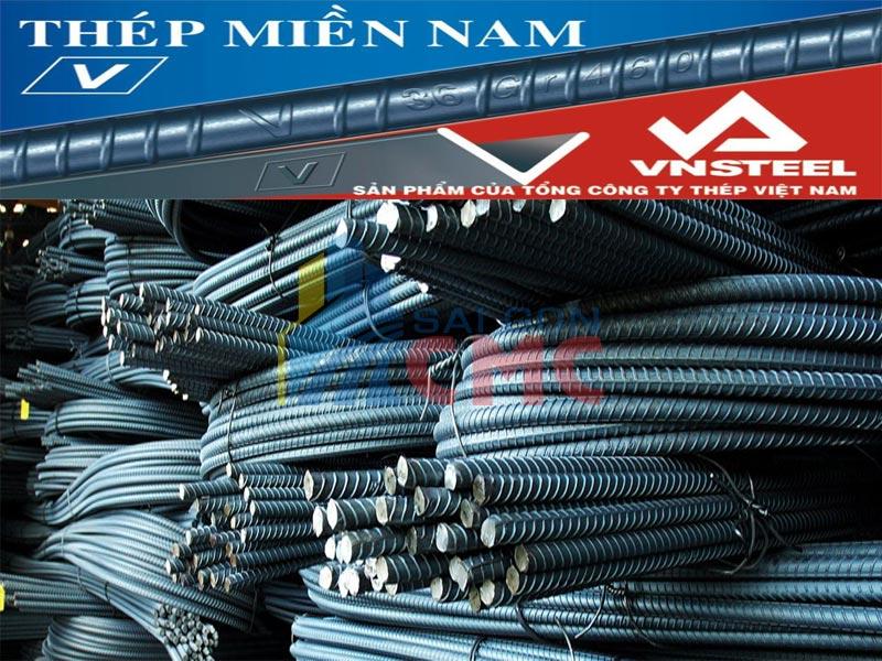 Vật liệu cây dựng Sài Gòn CMC cung cấp bảng báo giá thép xây dựng